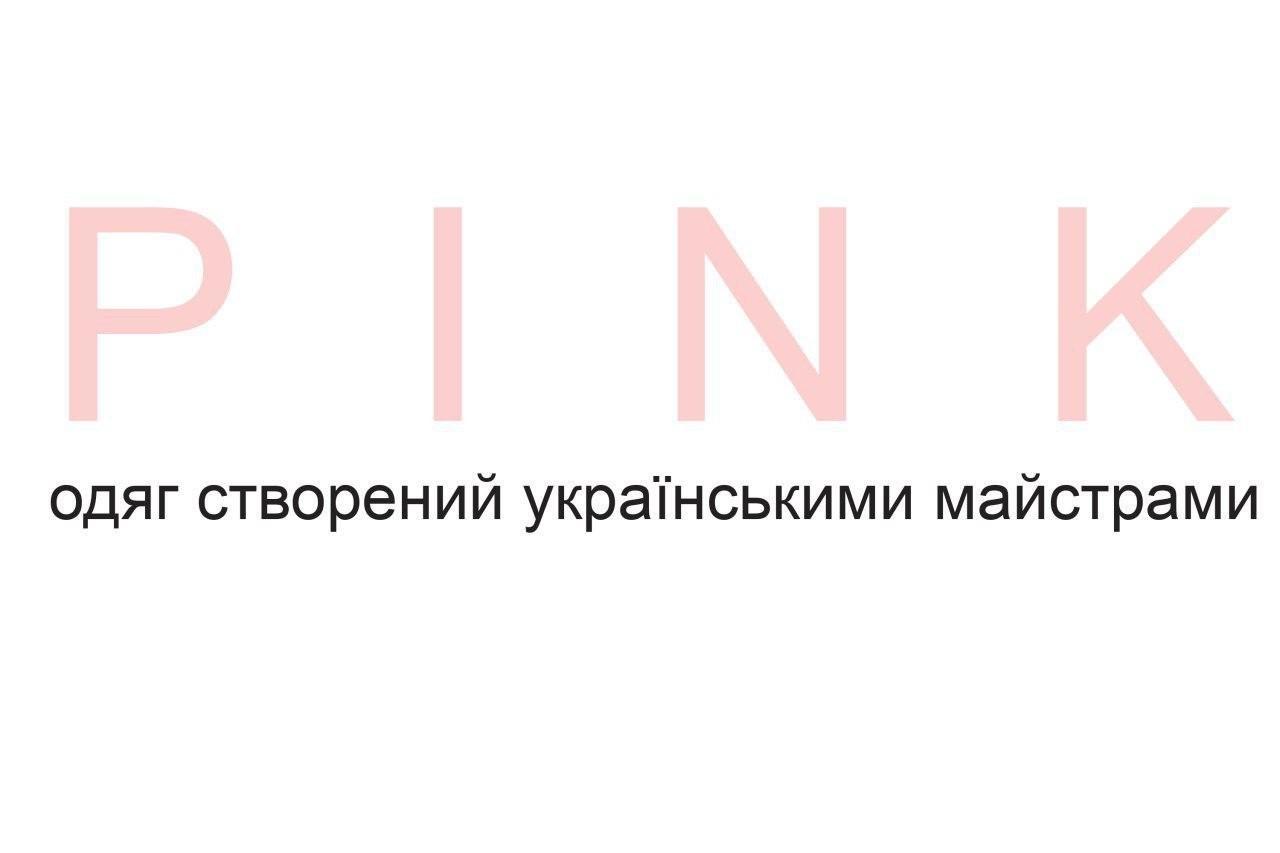 dcbea6409fee14 Інтернет-магазин одягу від українських дизайнерів